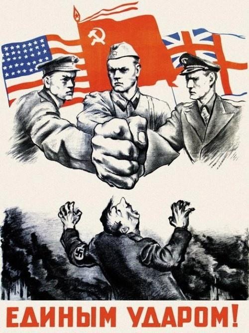 Soviet poster Concerted strike
