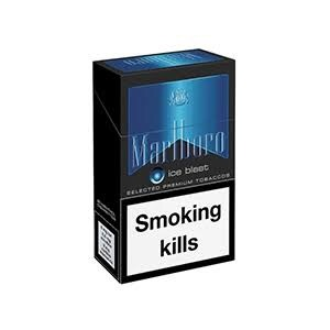 12779d8890cd Is the Marlboro cigarette available in India  If yes