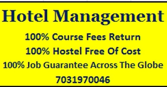 What are the best hotel management colleges in Kolkata? - Quora