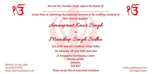 Punjabi Wedding Invitations Jimit Card