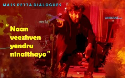 What is the best Tamil movie dialogues in recent times? - Quora