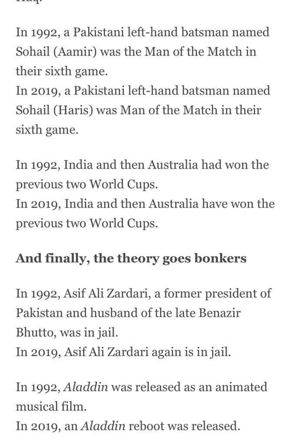What is your opinion on Pakistani Cricket fans comparing ICC