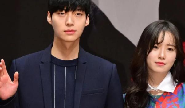 Gu Hye sön och Lee Min Ho dating