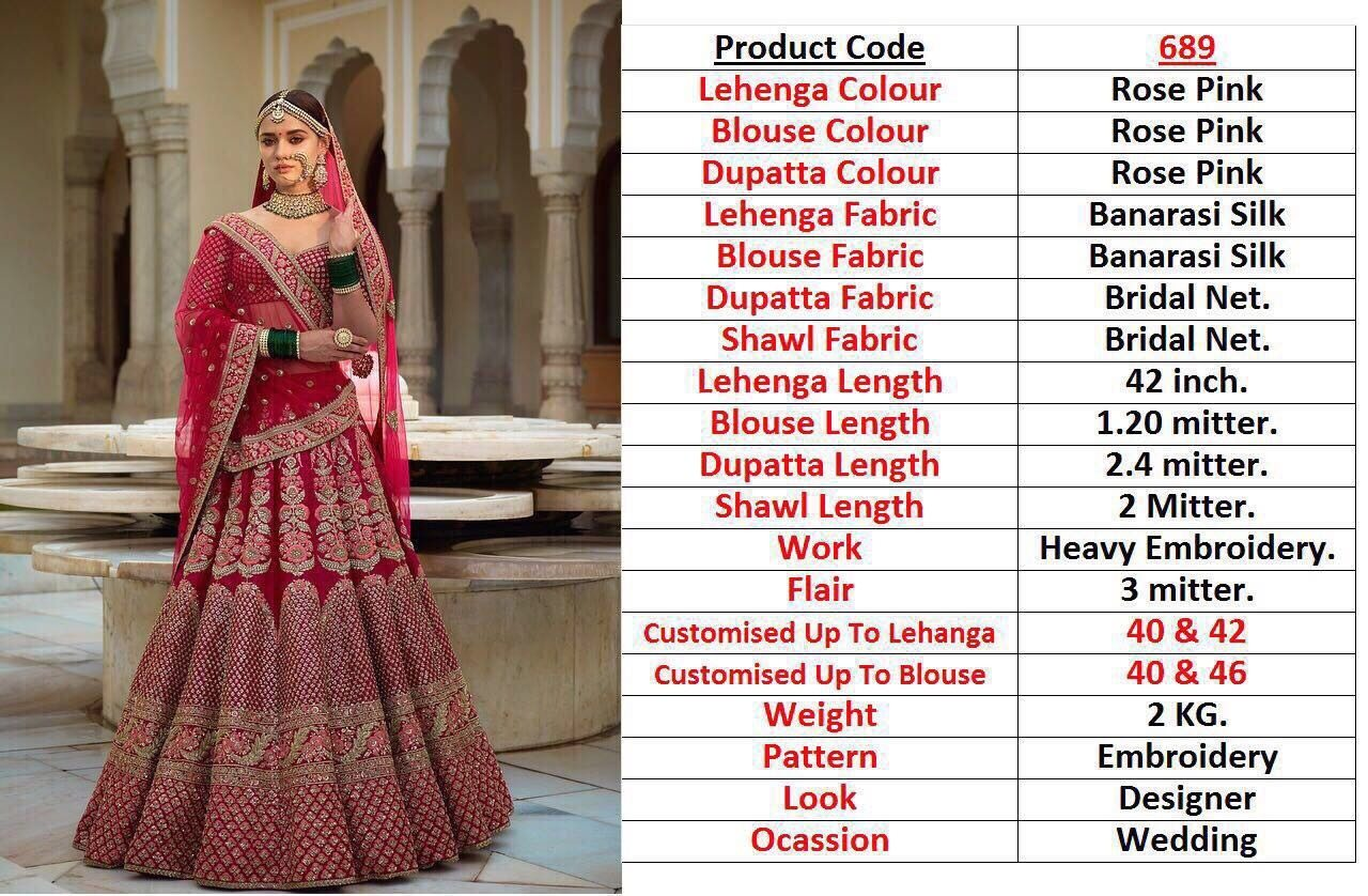 957efdc6f19  Feather Touch Fashion  We are Supplier of all kind of Lehenga