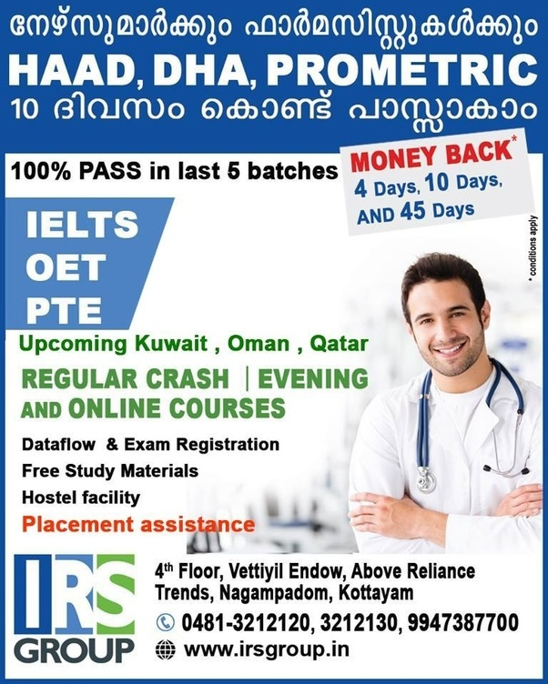 DHA Study Material - Posts | Facebook