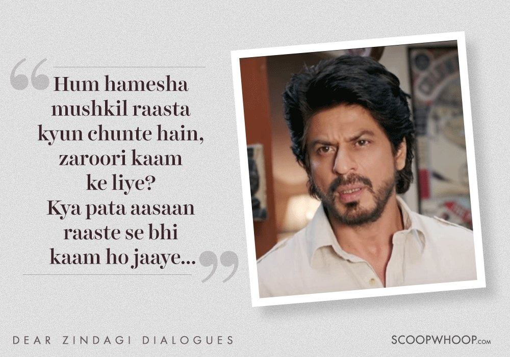 What is the most iconic Hindi movie dialogue you have ever heard