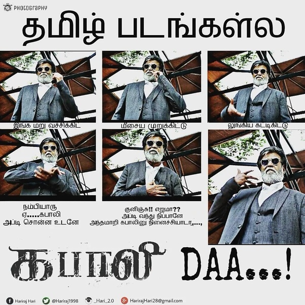 Which is the best tamil punch dialogue of recent times quora singam dialogue thecheapjerseys Image collections