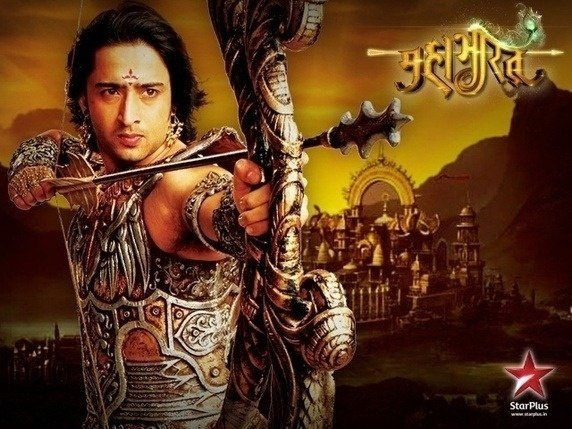 free tamil Arjun - The Warrior Prince