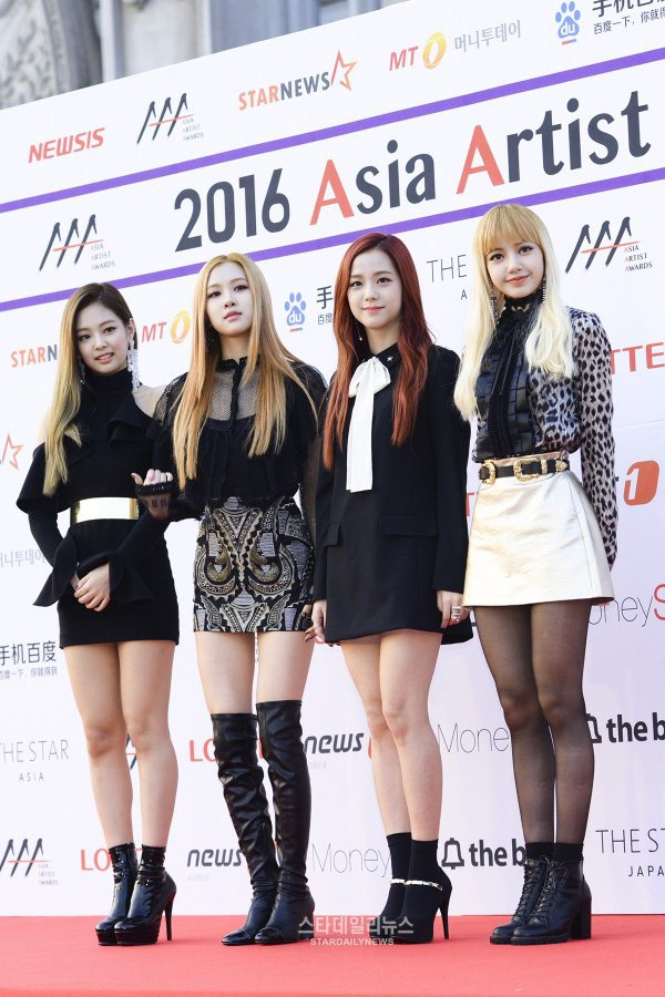 Who Is The Shortest Member Of Blackpink Quora