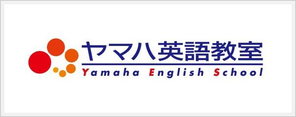 ヤマハ 英語 教室 ユニオン ヤマハ音楽教室、音楽講師たちが、英語講師に続いて労組を結成(11/20...