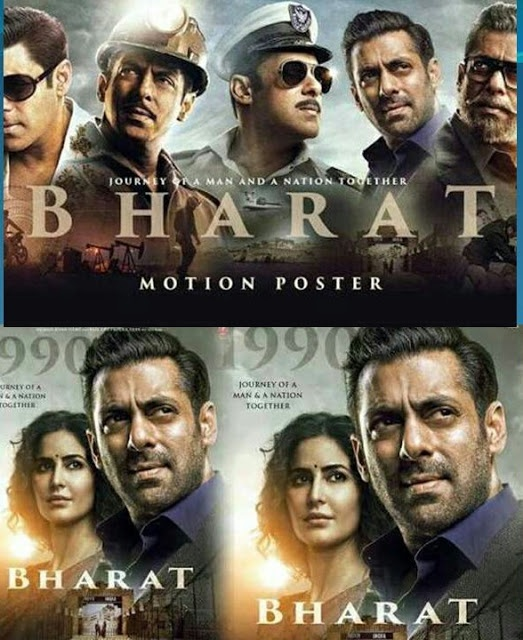 What will be the box office collection of Bharat (2019