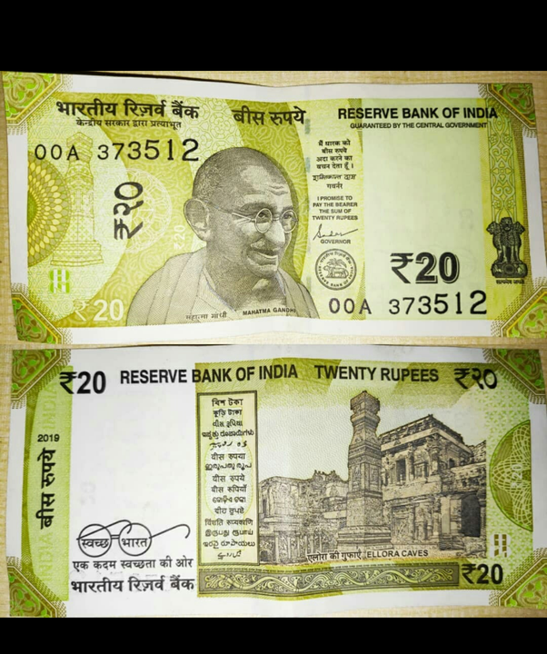 How does the new 20 rupees note look like? - Quora