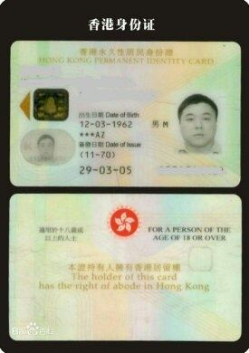 how to pay hk passport renewal fee in melbourne