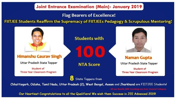 Which is better to join: Aakash or FIITJEE? - Quora