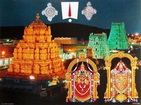 How to plan a Tirupati tirumala trip with my family - Quora