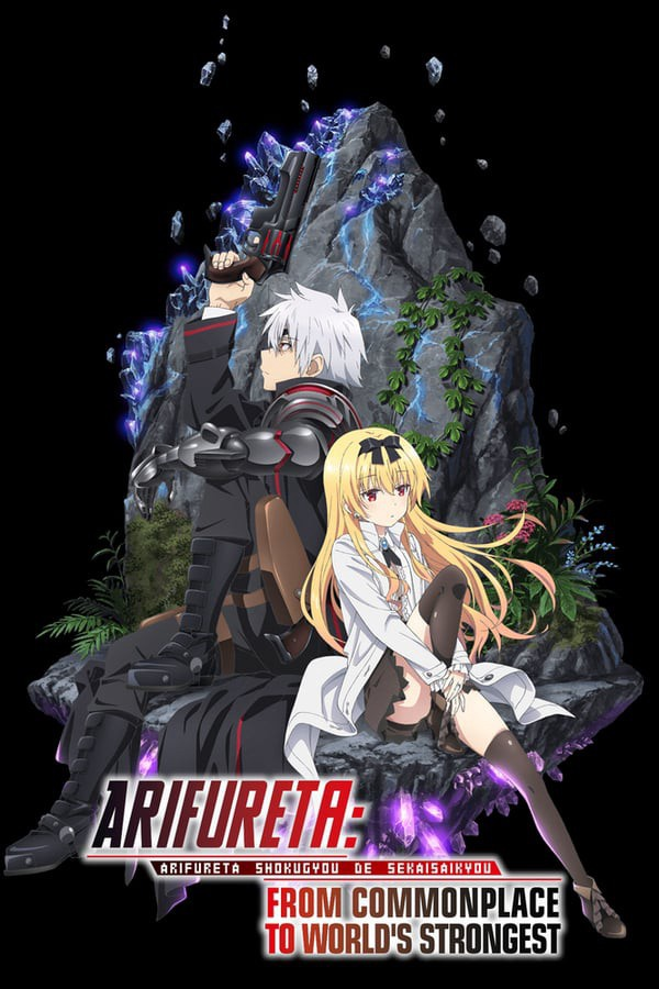 What Are Some Good Isekai Anime Quora Free anime streaming site, 1080p and no ads. what are some good isekai anime quora