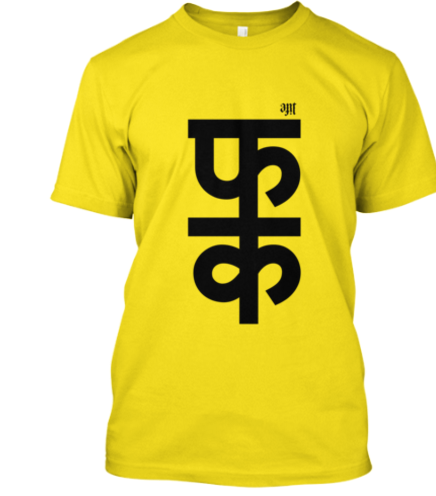 Where can I get Funky T-Shirts in india? - Quora