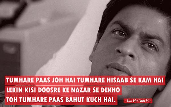 Ho Sakta Hai Movie Full Download In Hindi