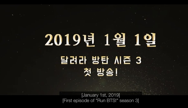 When does Run BTS 2019 start? - Quora
