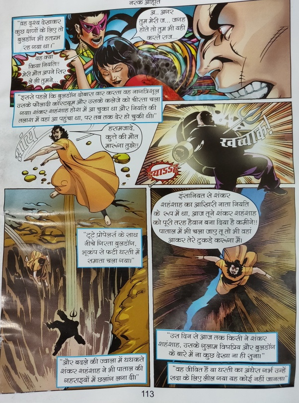 What Raj Comics story is the best of all time? - Quora