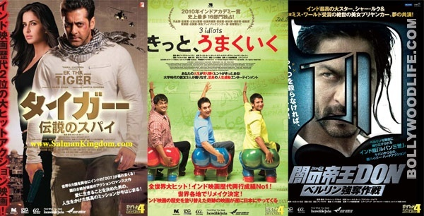 Image result for japan where people are fans of bollywood films
