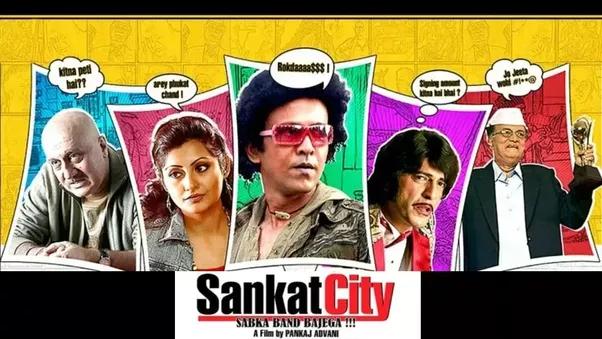 Sankat City 4 Full Movie Watch Online Free