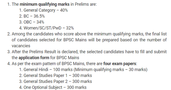 What is the pattern and syllabus of BPSC prelims and mains