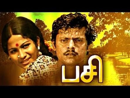 X: Past is Present tamil full movie free download