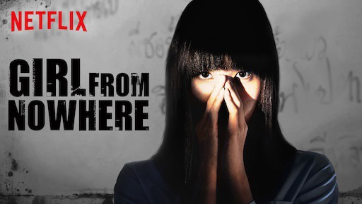 Are you going to watch the show Girl from Nowhere on Netflix? - Quora