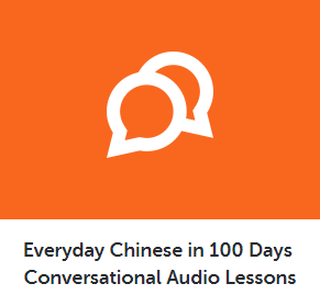 What is the best way to self study mandarin quora a complete chinese learning experience practice listening speaking fandeluxe Images