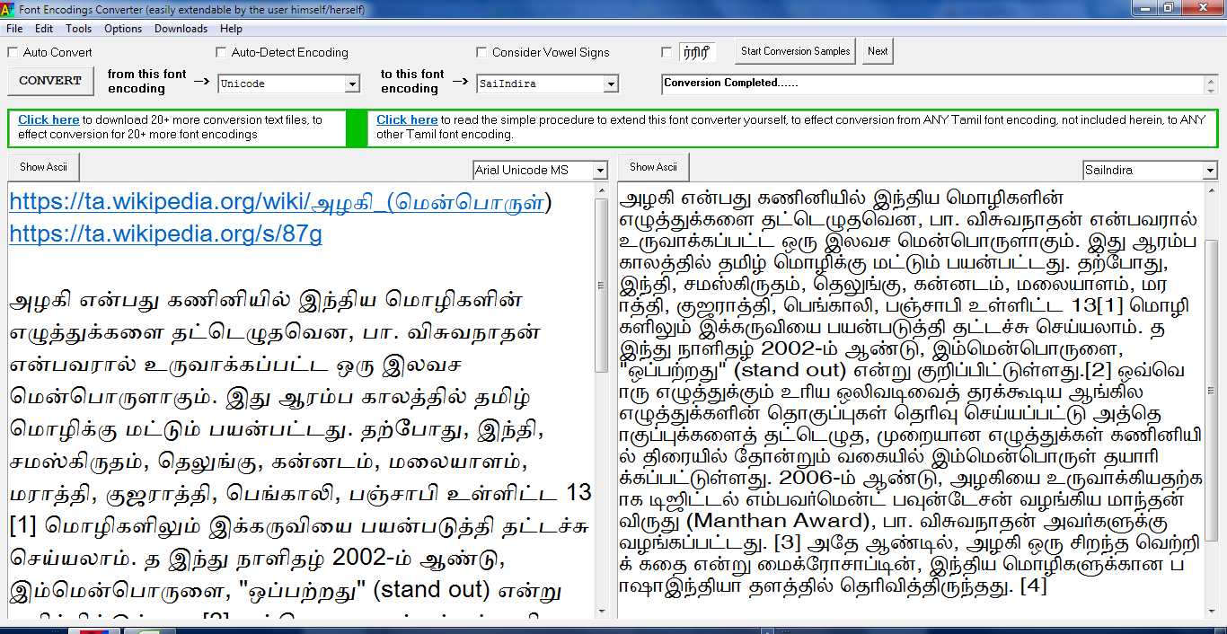 Tamil Font For Ms Word 2007 Free Download