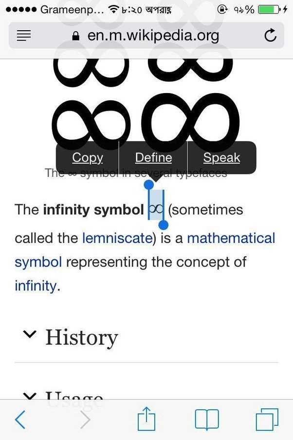 How To Make An Infinity Sign On An Iphone Quora