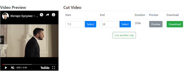 cut youtube video without download