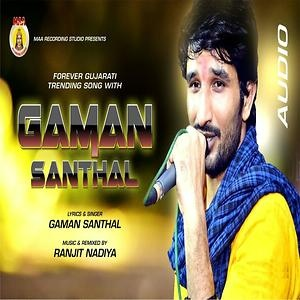 What are some of the great Gujarati songs? - Quora