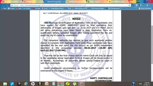 Does NEET also reject application forms like AIIMS? - Quora Aiims Application Form Login on application data presentation, application error, application products, application disclaimer, application clip art, application dashboard, application center,