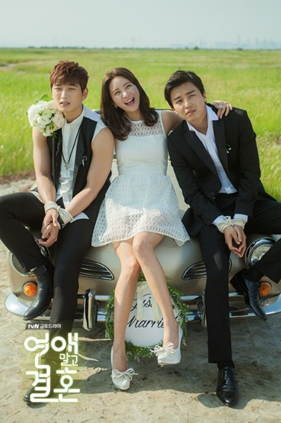 marriage not dating drama cool