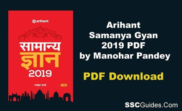 Book pdf cds arihant