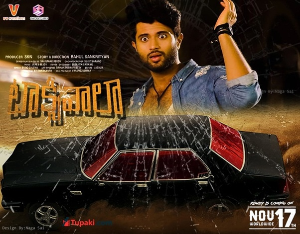 What Are The Best Telugu Movies From 2010 To Date Quora