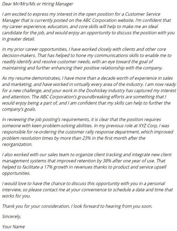 Here Is A Good Example Of A Cover Letter When Changing Careers:  Cover Letter For Changing Careers