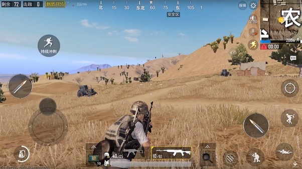 What differences did you observe in PUBG mobile and PUBG PC? - Quora