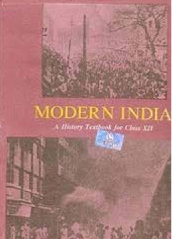 Tamil Nadu State Education Board History Book