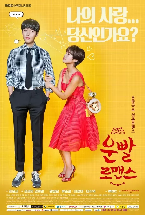 Is there any korean drama which has only comedy quora but her search for a horanman born in the year of tiger and sleep with him to solve her bad luck is really hillarious its must watch for all astrology mightylinksfo