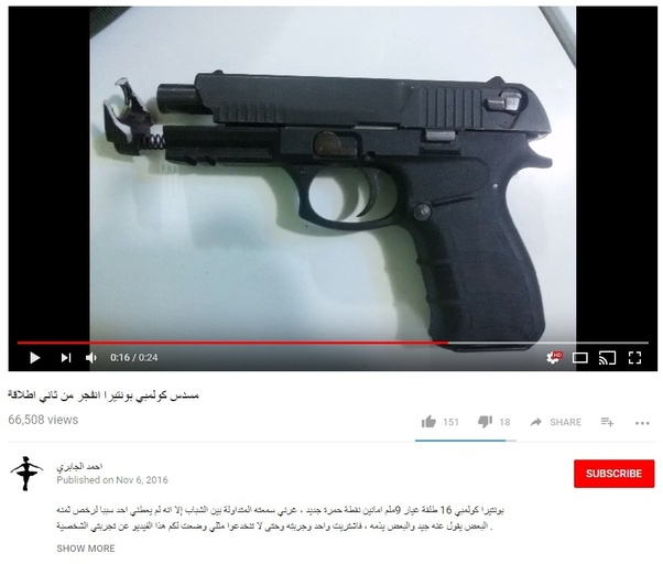 What is the name of this 9mm pistol? - Quora