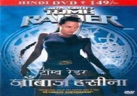 Aaryaman Brahmand Ka Yoddha - Season 1 - IMDb