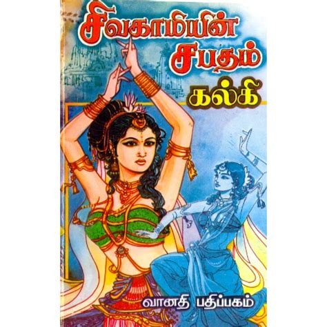 Sandilyan Ebook In Tamil