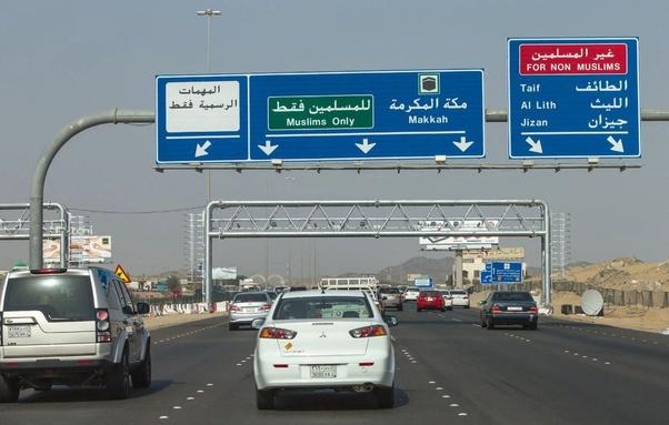Mecca Sign In