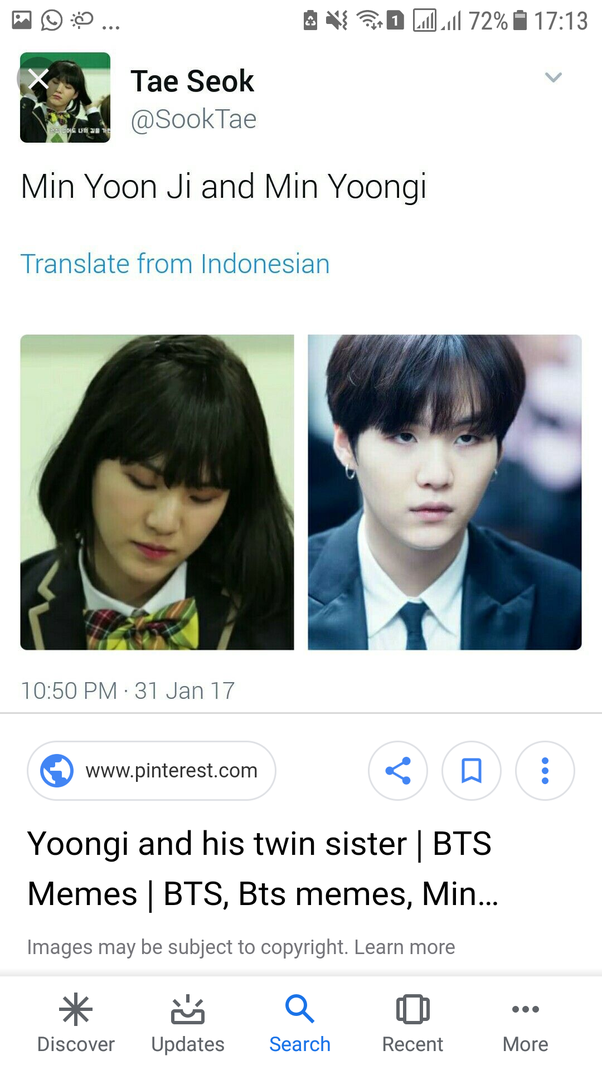 What is the relationship between Jungkook and Lisa of
