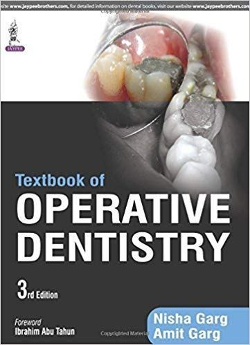 emqs for dentistry free download