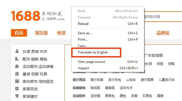How to translate Chinese to English on 1688 - Quora