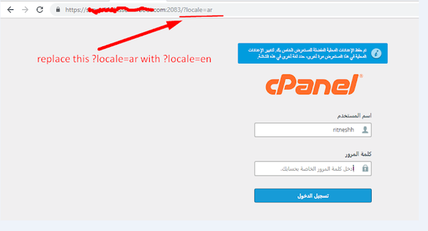 How to change your WHM & cPanel login page in English(EN)?